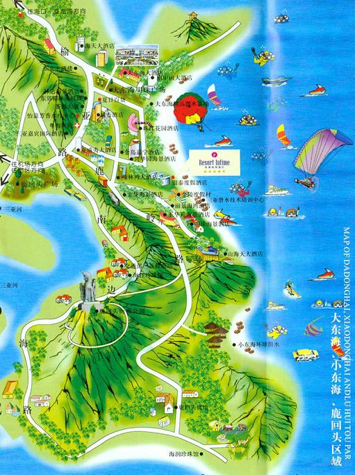 大东海旅游导图