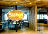 Isla Sugbu Seafood City (Grandcon Cebu)