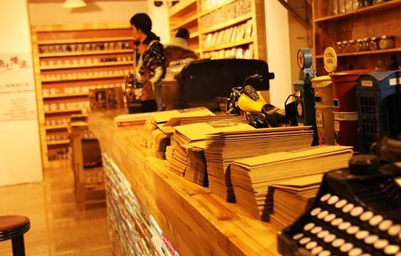 洛七时光书店旅游景点图片