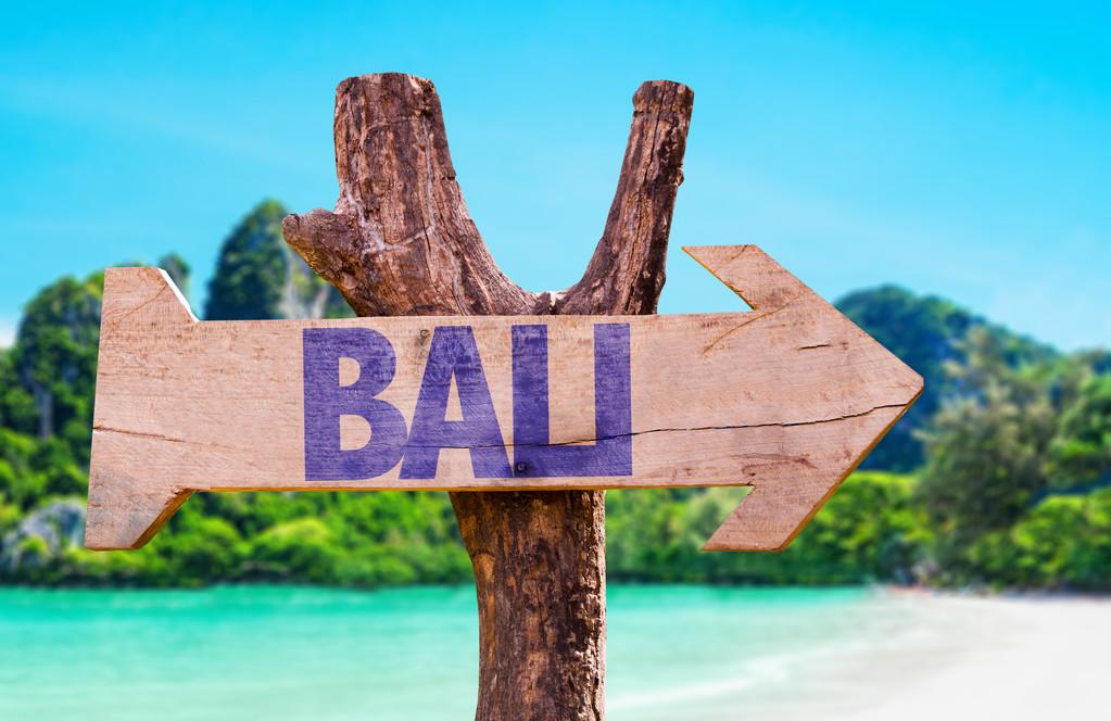 巴厘岛经典4日线路