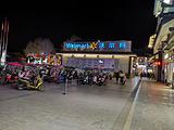 沃尔玛(东方广场店)