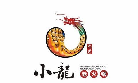 百香龍老火锅(漫时区店)