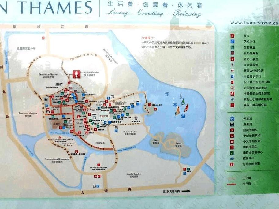 泰晤士小镇旅游导图