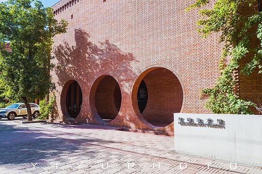 红砖美术馆旅游景点图片