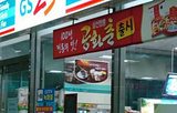 GS25便利店(Saekdal-dong)