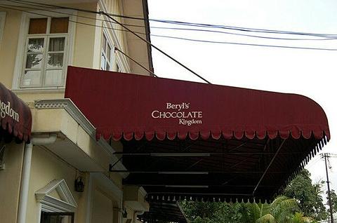 Beryl's Chocolate