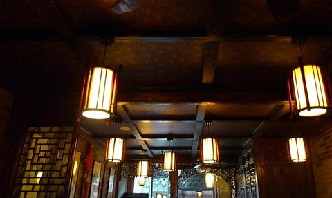 福聚堂文化会所