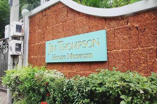吉姆·汤普森之家旅游景点图片