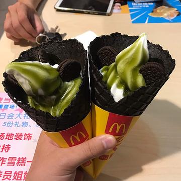 麦当劳(普宁店)