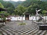 畲银博物馆