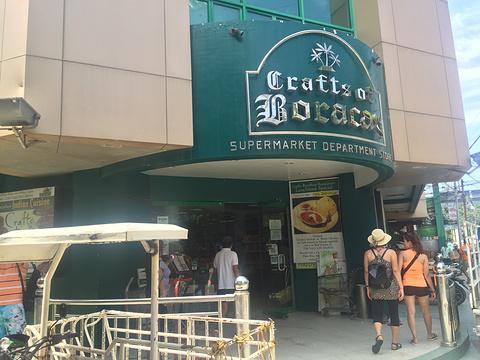 长滩岛工艺品百货超市的图片