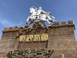 北京大公主府