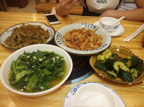 新盘盘香饭庄(二七北路店)的图片