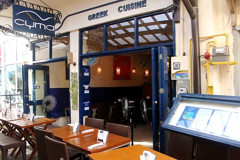 Cyma Greek Taverna