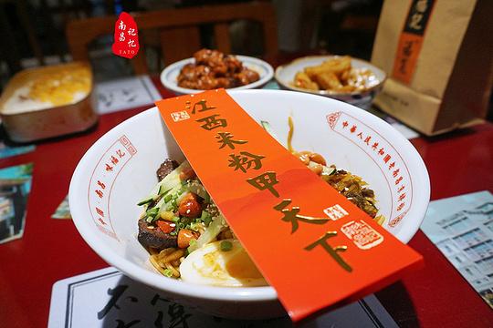 味福记·小吃世家(八一广场店)旅游景点图片