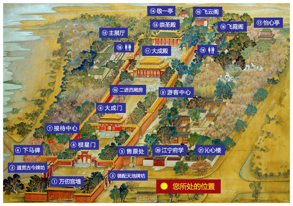 朝天宫旅游导图