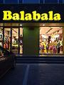 巴拉巴拉(步行街后巷店)
