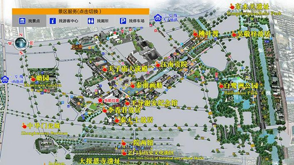夫子庙旅游导图