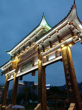漳江夜食一条街