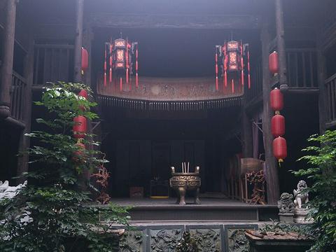 九福堂苗族博物馆旅游景点图片