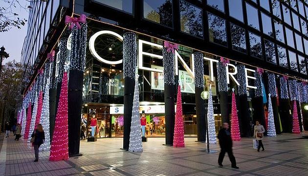 佩德拉尔贝斯购物中心旅游景点图片