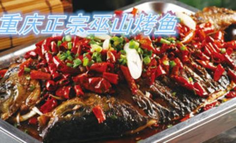逸尚品麻辣香锅
