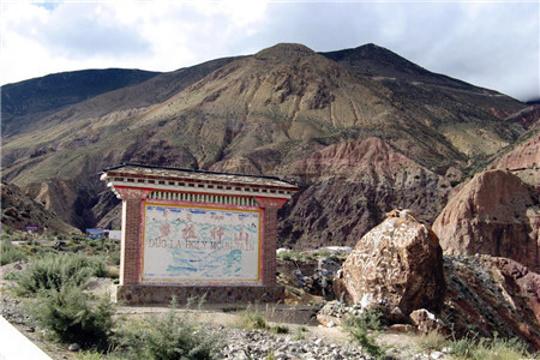 多拉神山旅游景点图片