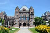 安大略省议会大厦