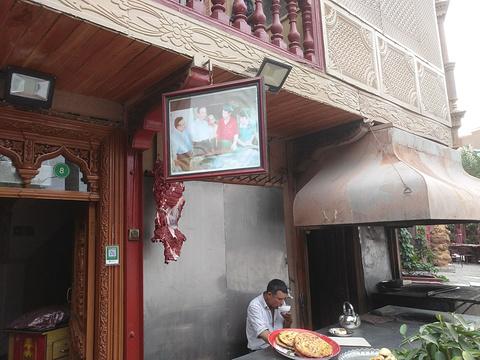 喀德米阿塔米拉斯烤包店旅游景点图片