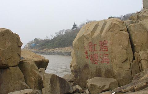 九龙山国家森林公园的图片