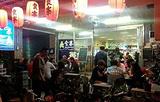 食寨海鮮熱炒餐廳