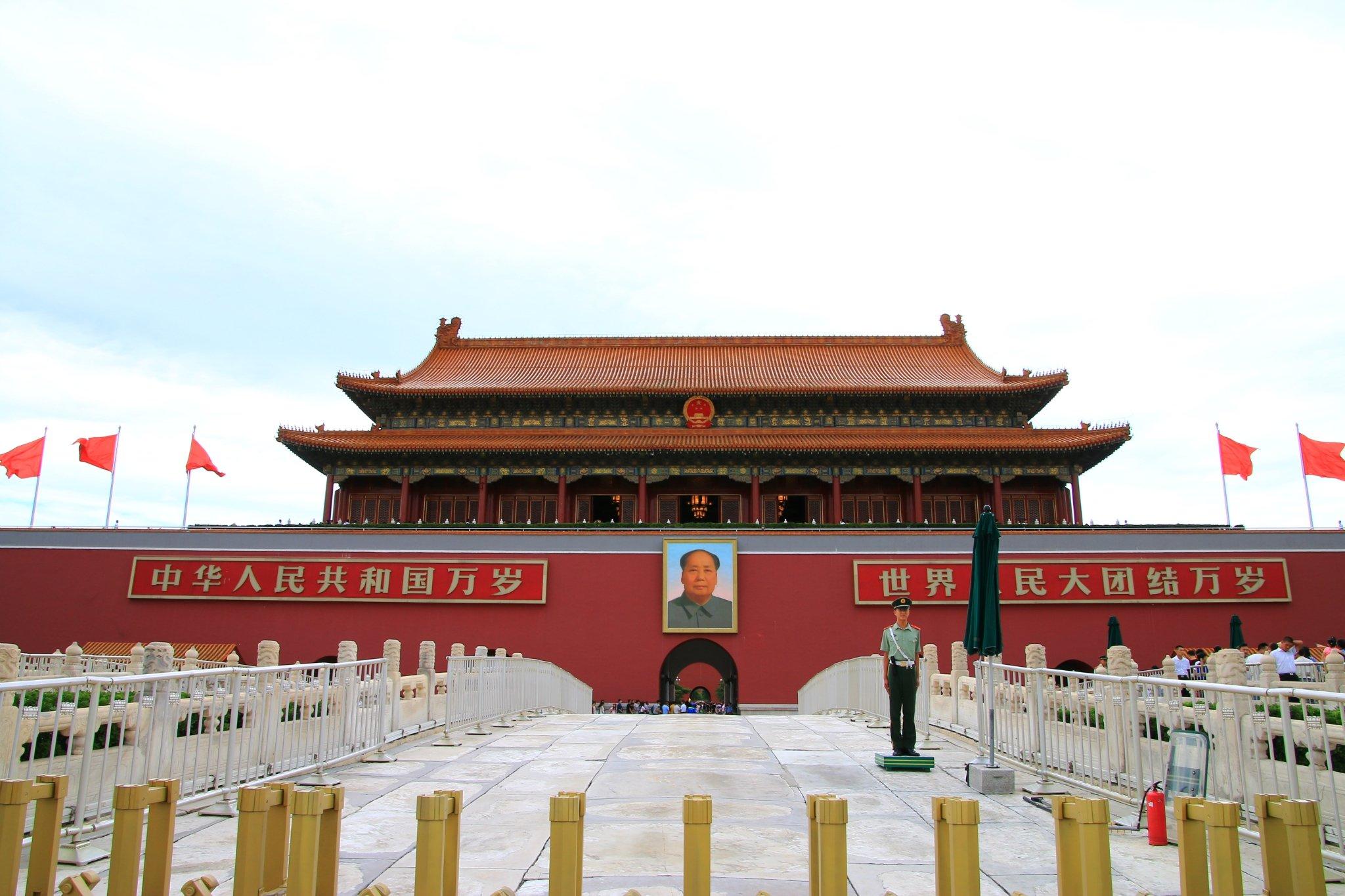 5日深度游,化身地道老北京!