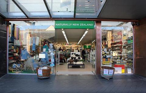 新西兰自然礼品店