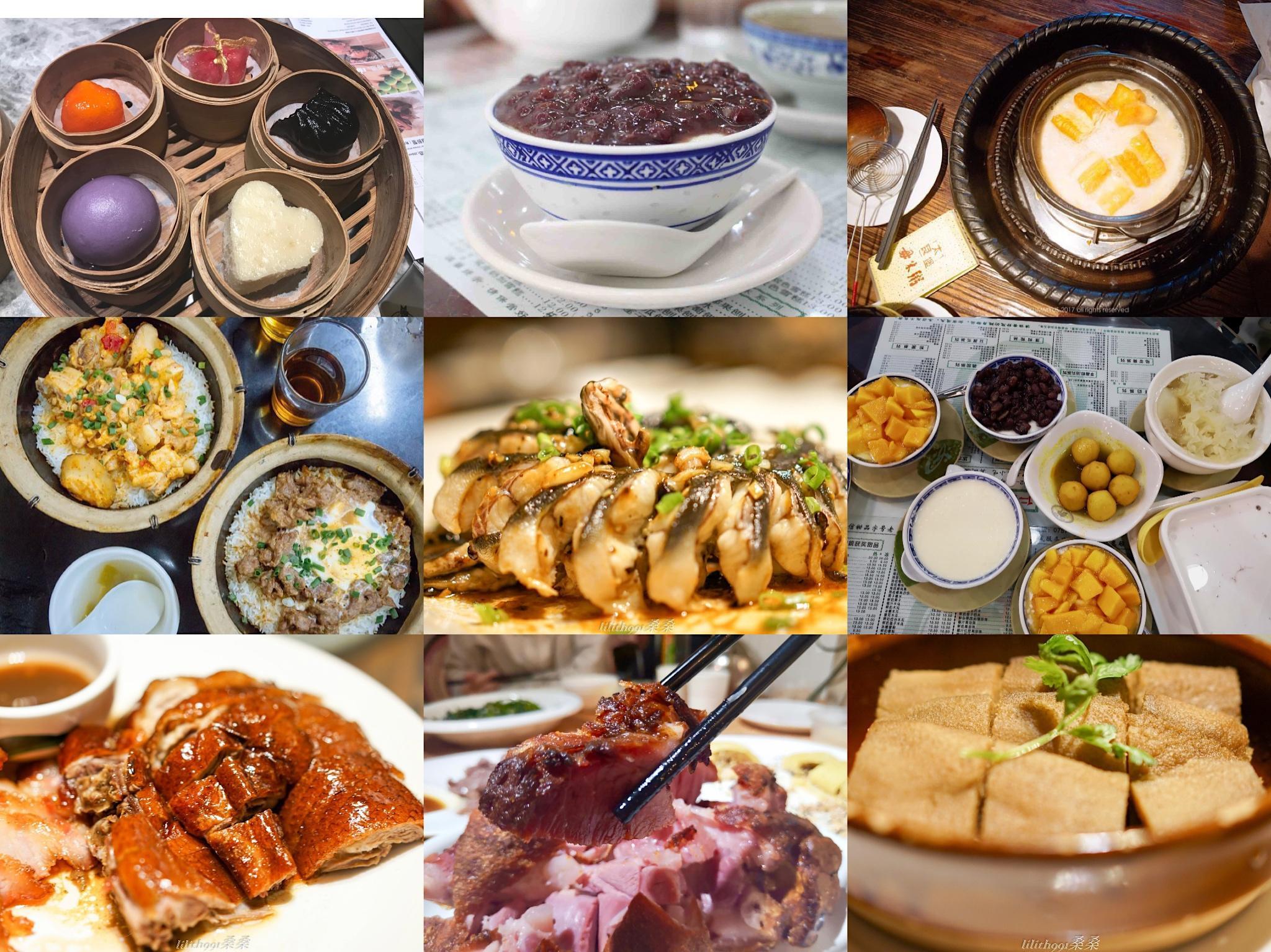 广州顺德美食三日游