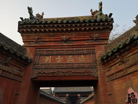 寺庙的图片