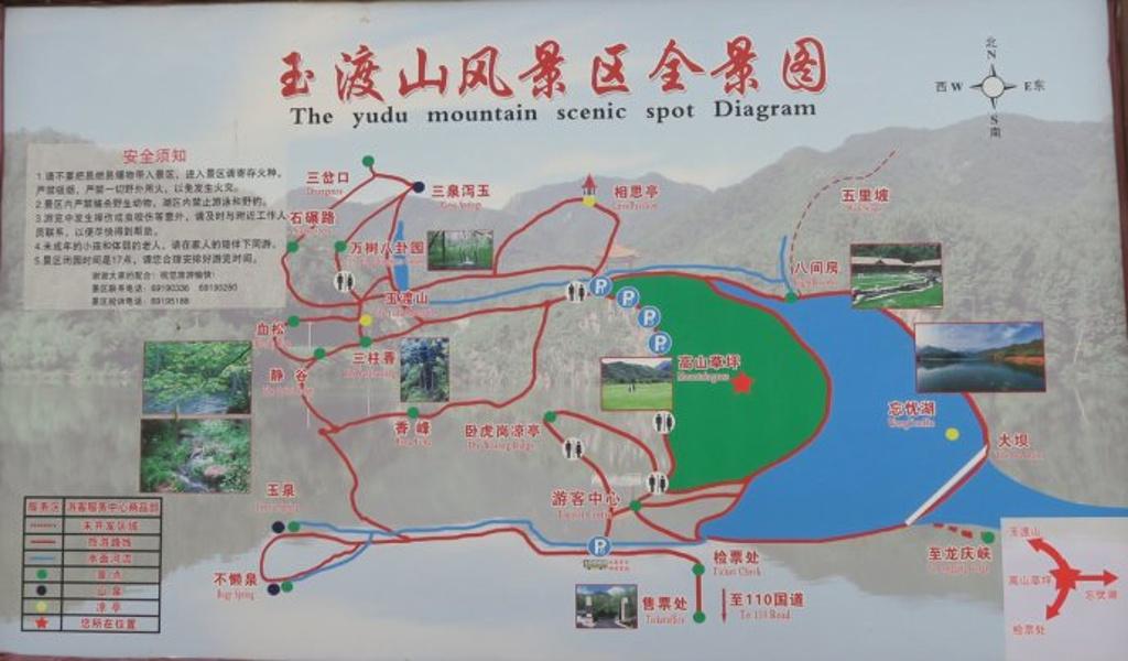 玉渡山景区旅游导图