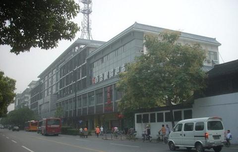 东方商品城