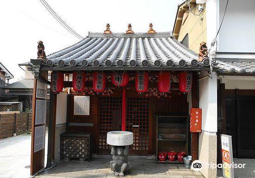 庚申堂旅游景点图片