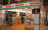 唐久便利店(富康苑店)