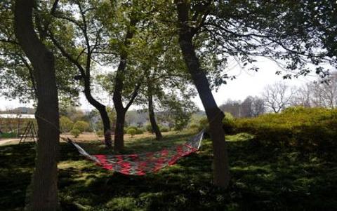 东湖楚风园