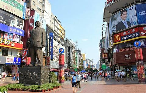 黄兴南路步行街的图片
