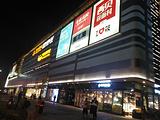 万达广场(江桥店)