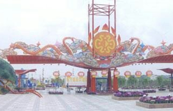 东方蛇园旅游景点图片