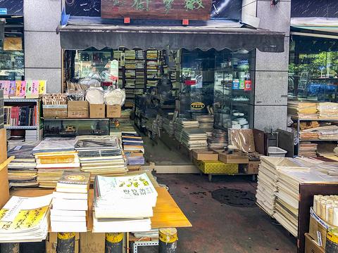 送仙桥古玩市场(草堂路)旅游景点图片