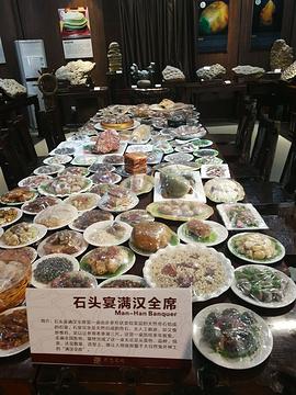 味王土菜馆