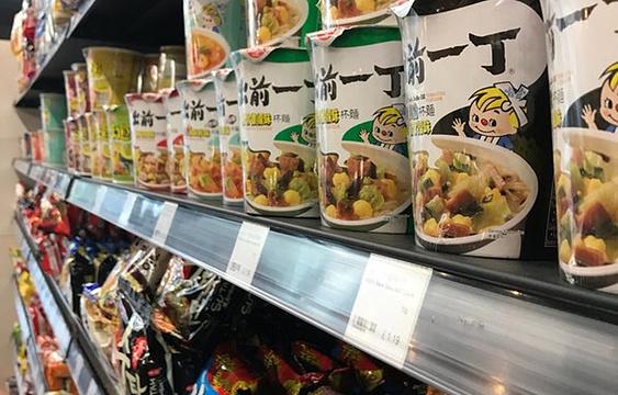 天天超市(229省道)旅游景点图片