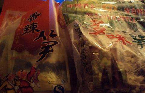 安吉百汇购物超市