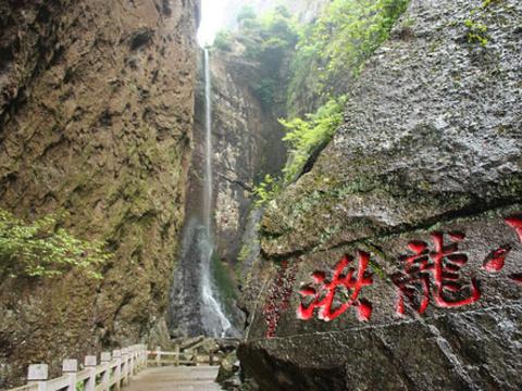 小龙湫旅游景点图片