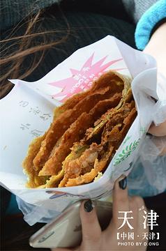 南楼煎饼(滨江道店)的图片