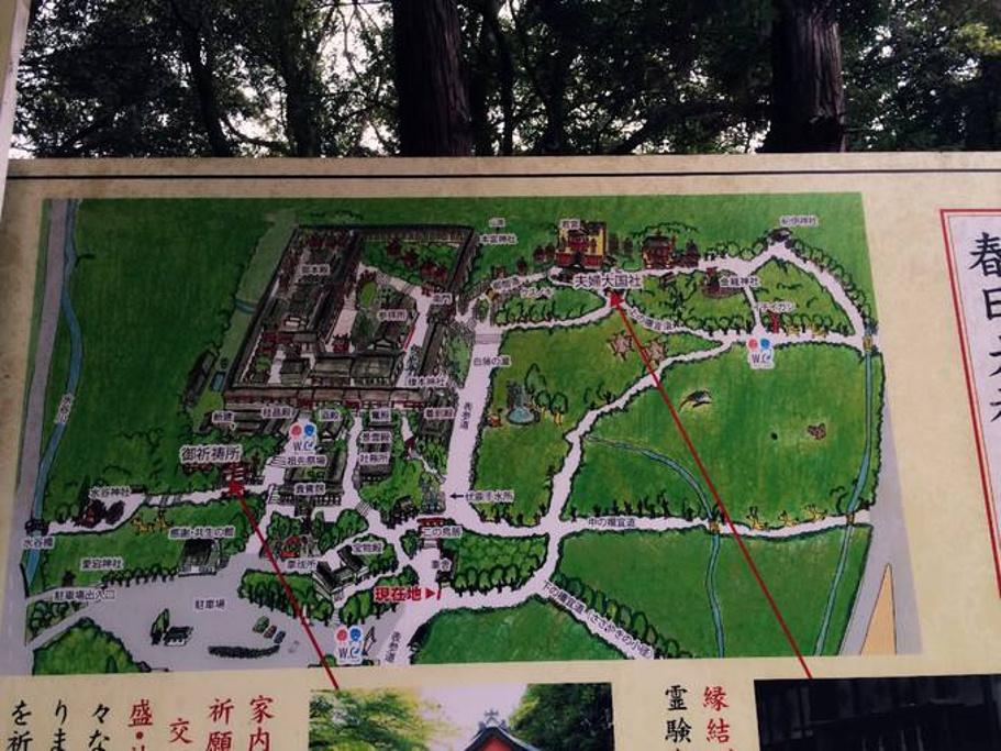 万叶植物园旅游导图